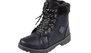 Ботинки Н9450