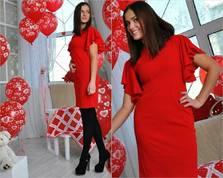 Платье П0977