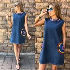 Платье Т7123