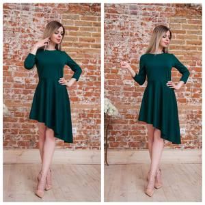 Платье короткое коктейльное современное Т7559