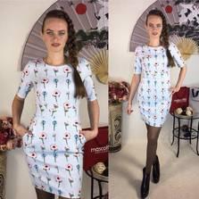 Платье П1319
