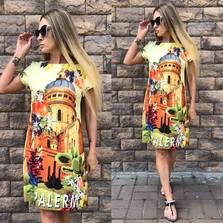 Платье Т5311