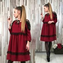 Платье Т5709