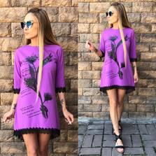 Платье-туника Т5015