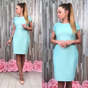 Платье короткое элегантное облегающее Т4937