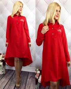 Платье короткое с длинным рукавом красное Т5249