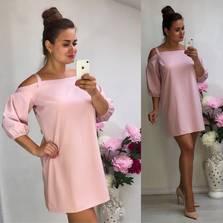 Платье Т7801