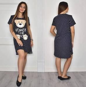 Платье Т1820