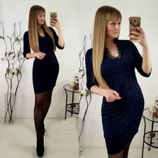 Платье П1399