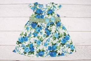 Платье Т0713