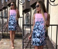 Платье Т5127