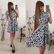 Платье С9526