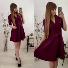 Платье С9527