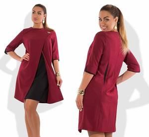 Платье короткое нарядное классическое Т8314