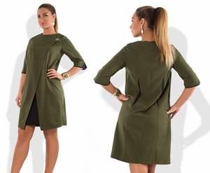 Платье короткое нарядное классическое Т8315