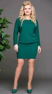 Платье короткое с длинным рукавом зеленое Т8322