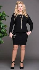 Платье короткое с длинным рукавом черное Т8323