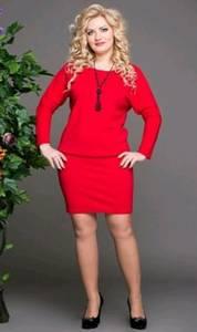 Платье короткое с длинным рукавом красное Т8325