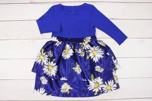 Платье Т7041