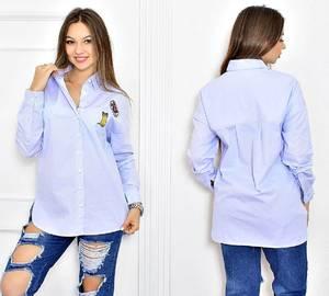 Рубашка в полоску с длинным рукавом Т5531