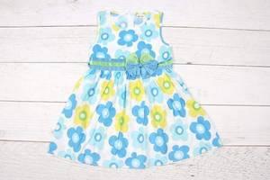 Платье Т0714