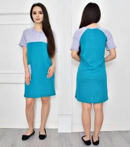 Платье Т7711