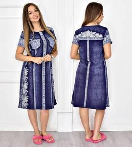 Платье Т4804