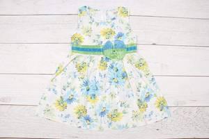 Платье Т0715