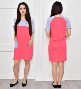 Платье Т7712