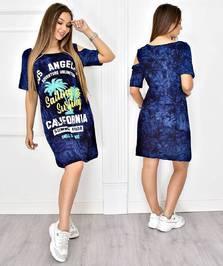 Платье Т4818