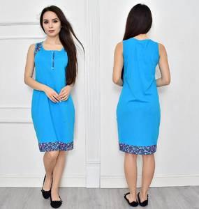 Платье Т7718