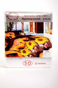 Комплект постельного белья И3541