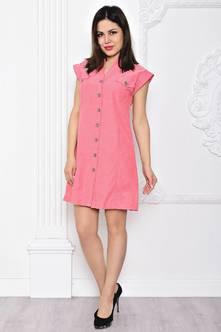 Платье С9583