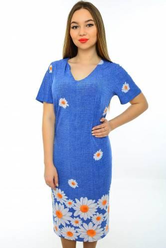 Платье Н1845