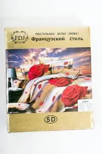 Комплект постельного белья 5D 03372