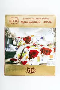 Комплект постельного белья 5D 03390