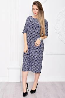Платье С9016