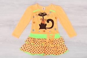 Платье Т1024