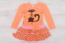 Платье Т1025