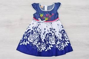 Платье Т1026