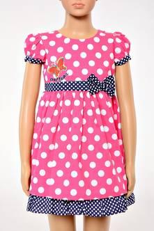 Платье Е4239