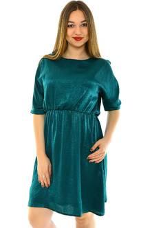 Платье Н4275