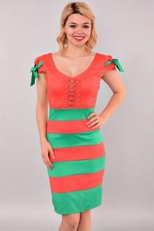Платье Д0117