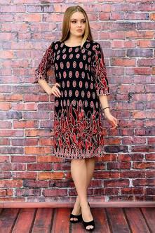 Платье П6464