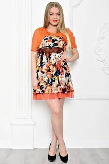 Платье С7199