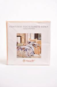 """Комплект постельного белья """"СайлиД"""" Е8609"""
