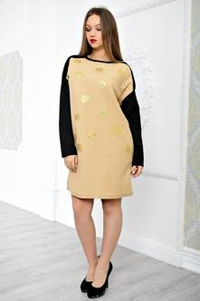 Платье Р9995