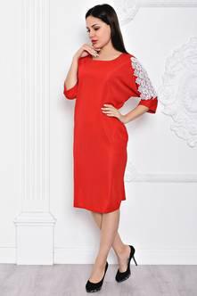 Платье С9684