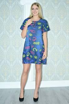 Платье Р9857