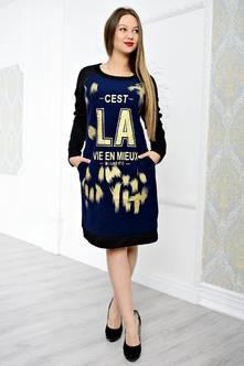 Платье С0006